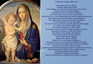 PREGHIERA A MARIA SU OGNI SOFFERENZA
